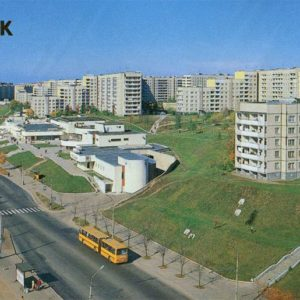 In the new district. Minsk, 1990
