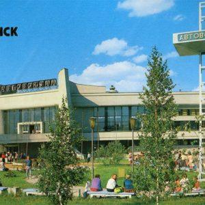 Автовокзал. Минск, 1990 год