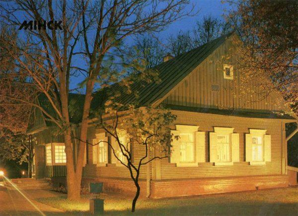 Дом-музей I съезда РСДРП. Минск, 1990 год