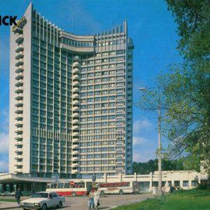 """""""Belarus"""" hotel. Minsk, 1990"""