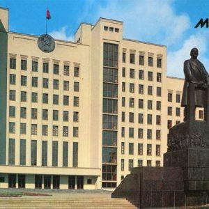 Дом правительства БССР. Минск, 1990 год