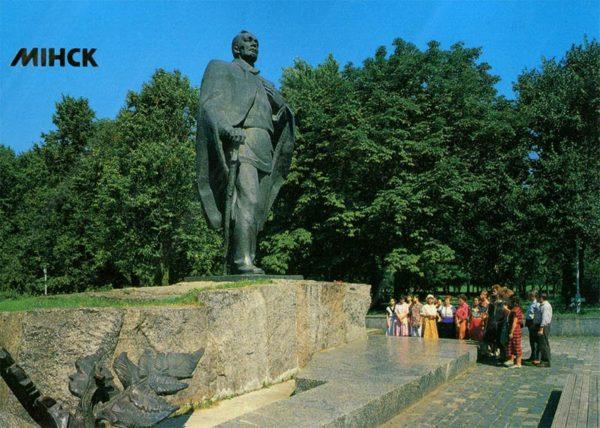 Памятник Янке Купале. Минск, 1990 год