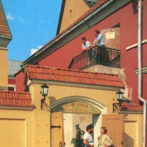 """Tavern"". Minsk, 1990"