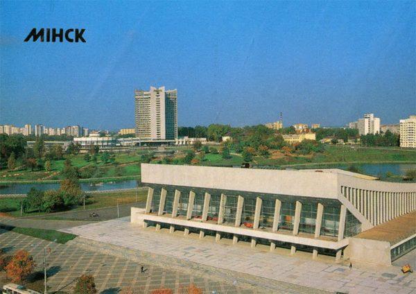 Дворец спорта. Минск, 1990 год