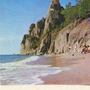 On the beach. Baikal, 1971