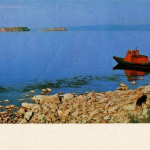 Quiet morning. Baikal, 1971