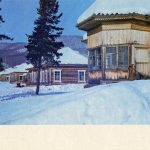 Поселеок Давше. Байкал, 1971 год