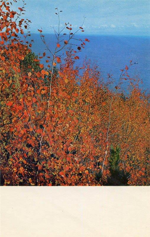 Autumn at Lake Baikal, 1971