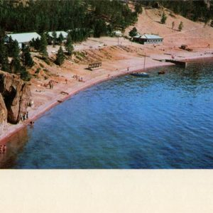 Бухта Песчаная. Байкал, 1971 год