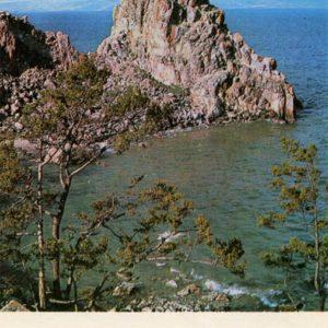 Cape Burhan or Shaman Rock. Baikal, 1971
