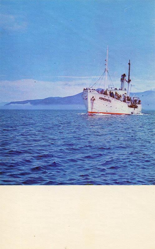 """Ship """"Komsomolets"""". Baikal, 1971"""