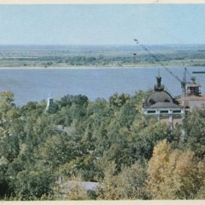 View of the Amur. Khabarovsk, 1975