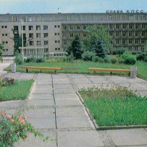 """""""Carpathian"""" sanatorium. Truskavets, 1982"""