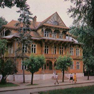 Административное здание. Трускавец, 1982 год