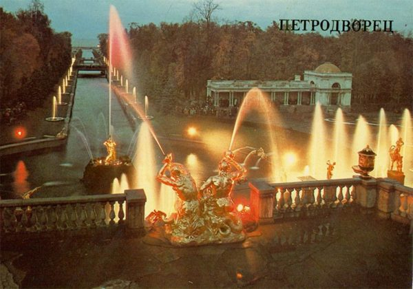 View of the Grand Cascade at Sea Canal and the alley of fountains. Peterhof, 1986