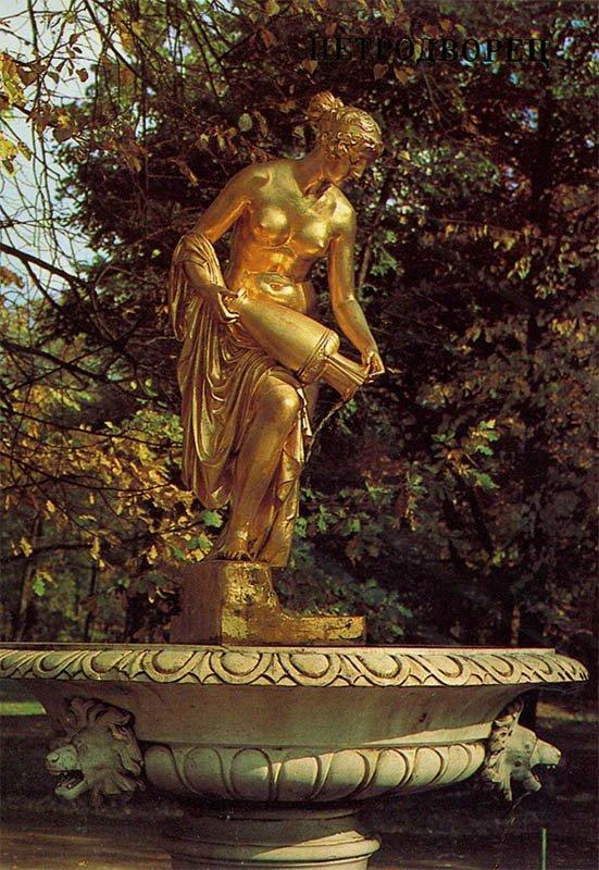 """Monarch"" fountain. Peterhof, 1986"