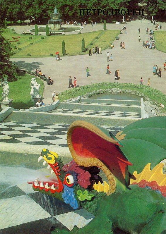 Каскад шахматная гора. Петродворец, 1986 год