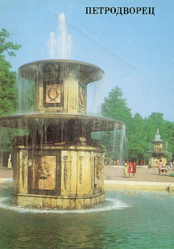 Roman fountains. Peterhof, 1986