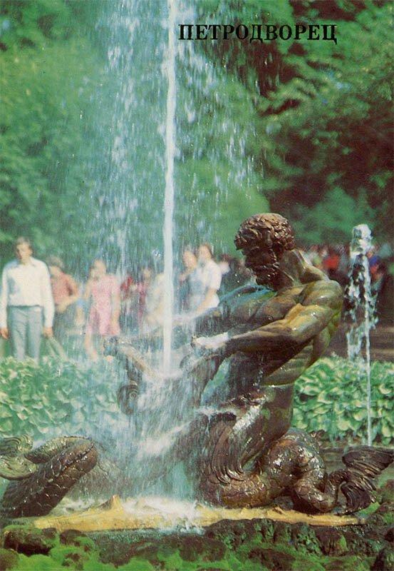 "Fountain ""Triton and a sea monster. "" Peterhof, 1986"