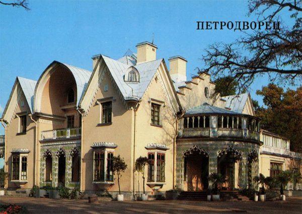 Cottage Palace. Peterhof, 1986