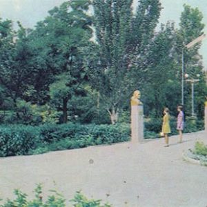 Аллея Моряков-героев гражданской и Великой Отечественной войн. Феодосия, 1973 год