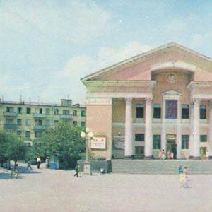 """Cinema """"Crimea"""". Theodosius, 1973"""