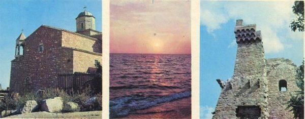 Армянская церковь архангелов Гавриила и Михаила. Фрагмент Генуэзской башни Константина. Феодосия, 1973 год