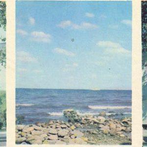 Fountain of IK Aivazovsky. Feodosia bay. Theodosius, 1973