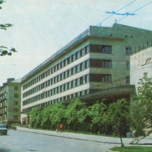 """Intourist"" Hotel. Kharkov, 1974"