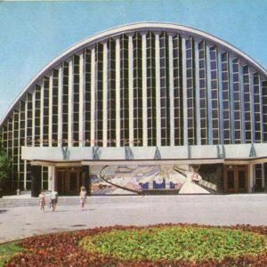 """""""Ukraine"""" concert hall. Kharkov, 1974"""