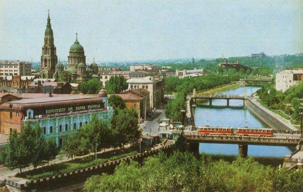 Вид на р. Лопань. Харьков, 1974 год