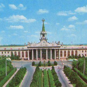 An airport. Kharkov, 1974