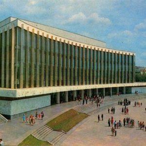 """""""Ukraine"""" Palace of Culture. Kiev, 1979"""