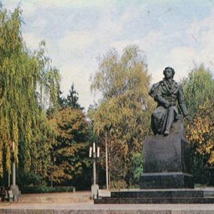 AS monument Pushkin. Kiev, 1979