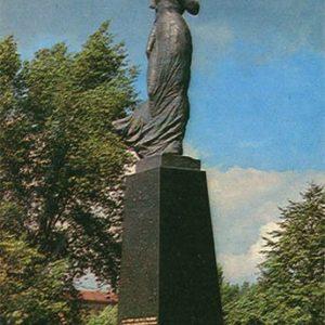A monument to Lesya Ukrainka. Kiev, 1979