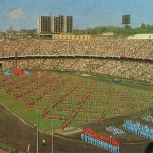 At the Central Stadium. Kiev, 1979