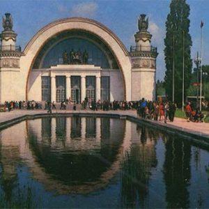 ВДНХ УССР. Киев, 1979 год