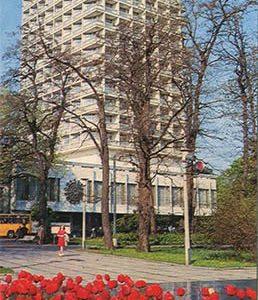 """""""Kiev"""" hotel. Kiev, 1979"""