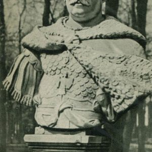 Бюст Яна Собеского. Летний сад, 1969 год