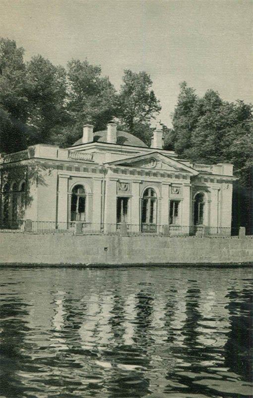 Coffee house on the Fontanka. Summer garden, 1969