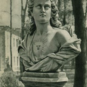 """Day"" bust. Summer garden, 1969"