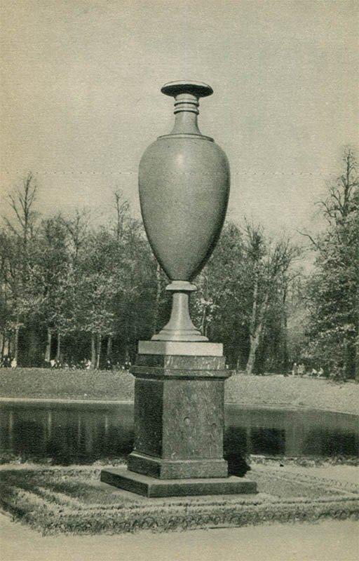 Vase-plakatelnitsa. Summer garden, 1969