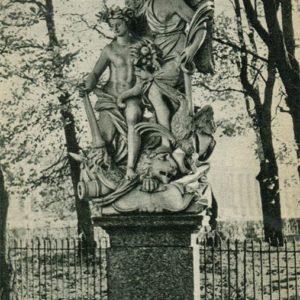 """Группа """"Мир и изобилие"""". Летний сад, 1969 год"""