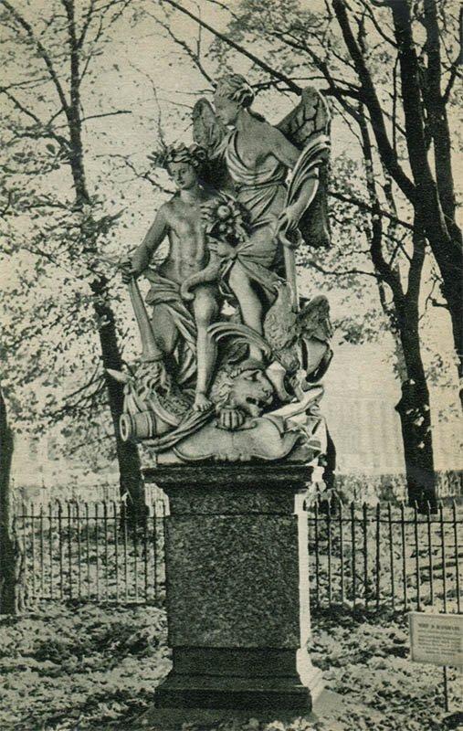 "The ""peace and plenty."" Summer garden, 1969"