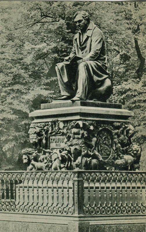 Monument IA Krylov. Summer garden, 1969