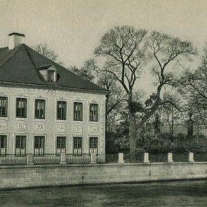 Летний дворец Петра I. Летний сад, 1969 год