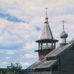 Chapel of St. Peter and Paul on Volkostrove. Kizhi, 1970
