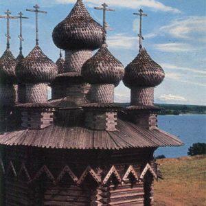 Главы Покровской церкви. Кижи, 1970 год