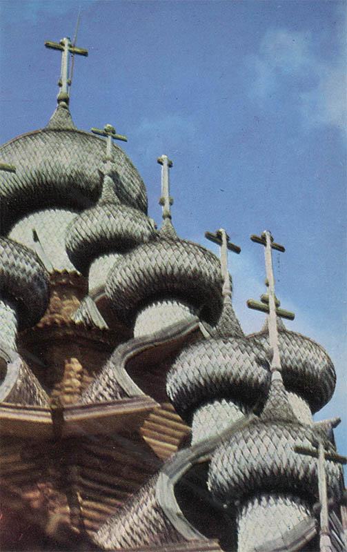 Главы Преображенской церкви. Кижи, 1970 год
