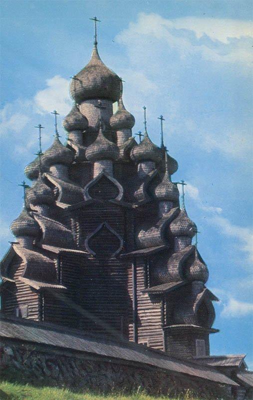 Preobrazhknskaya church. Kizhi, 1970